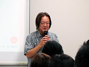藤野 隆一氏(小学館マルチメディア局 電子編集室室長)