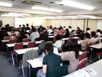 拡大編集セミナー2007