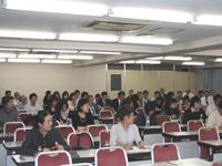 拡大編集セミナー2008