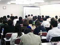 拡大編集セミナー2009
