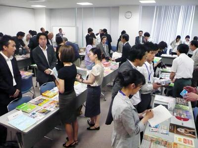 ビジネス相談会in大日本印刷