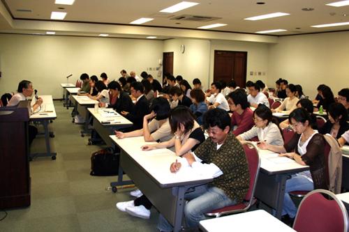 第二期「編集技術講座」第二回