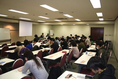 第二期「編集技術講座」第八回
